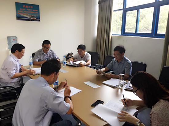 民盟江苏海事学院支部召开支部委员会议